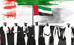 الشعار الرسمي للاحتفال بالعيد الوطني