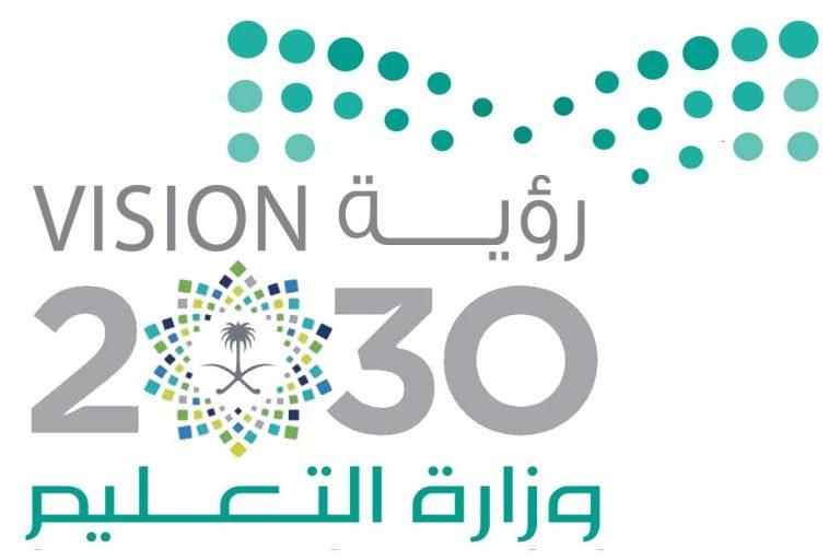 شعار وزارة التربية الوطنية 2