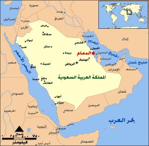 السعودية خريطة الحدود