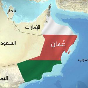 خريطة عمان