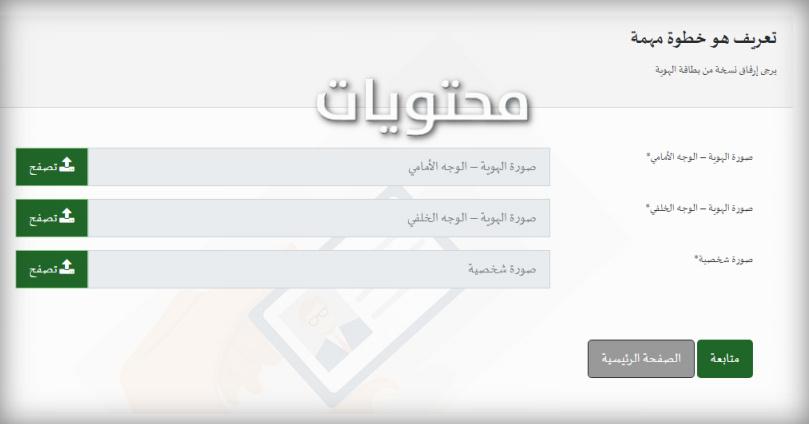 انضم إلى فصل دراسي افتراضي على المنصة الذكية لتعليم القرآن
