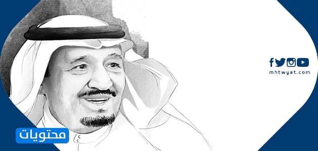 مبايعة الملك سلمان بن عبد العزيز 1442