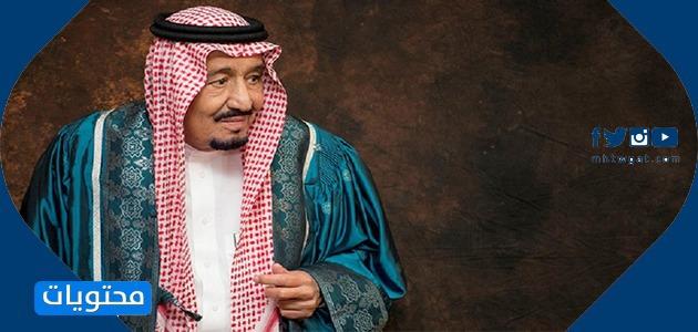 الملك سلمان بن عبد العزيز ، لوحة