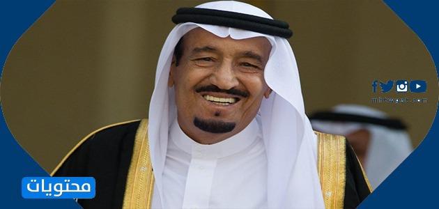 صور الملك سلمان بن عبد العزيز
