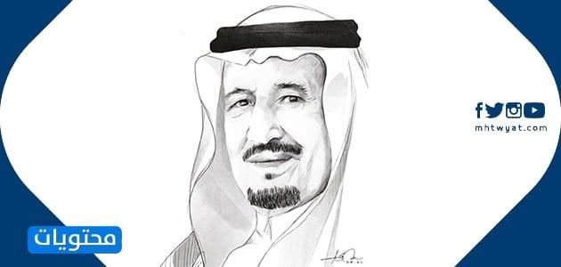 صور الملك سلمان بالأبيض والأسود
