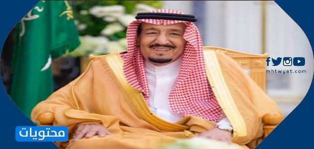 أجمل صور الملك سلمان بن عبد العزيز 2020