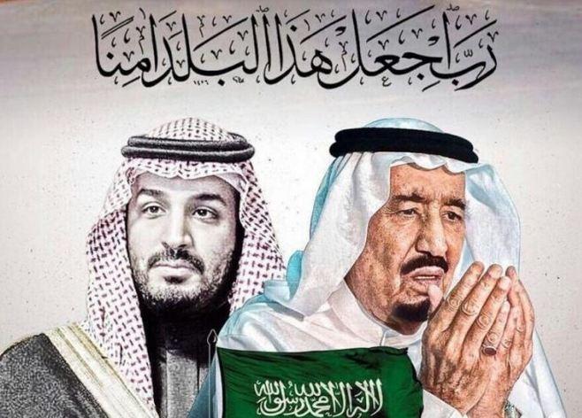 الملك سلمان ومحمد بن سلمان PNG