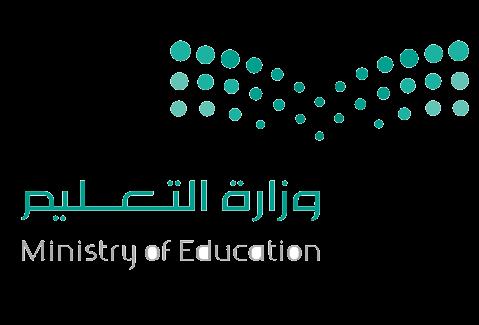 وزارة التربية والتعليم شعار png شفاف