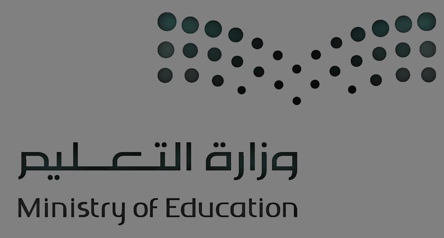 شعار وزارة التربية والتعليم شفاف