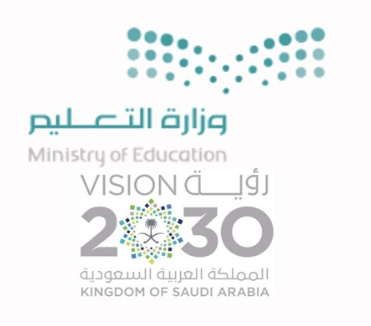 شعار رؤية وزارة التربية الوطنية 2030 شفاف