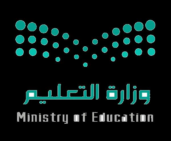 شعار وزارة التربية والتعليم فارغ