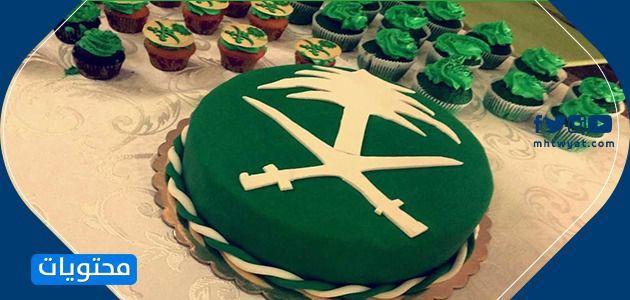 كعكة اليوم الوطني 1442