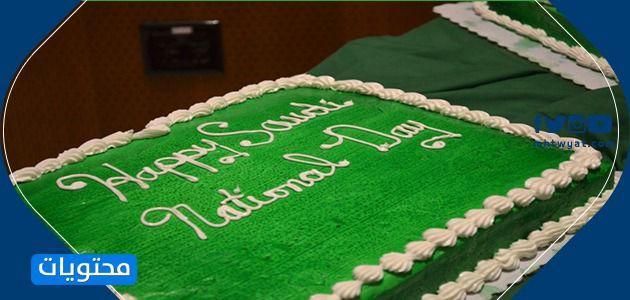 كعكة اليوم الوطني 90