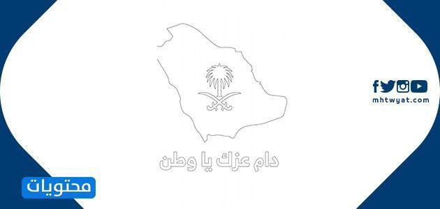 تلوين صور اليوم الوطني السعودي