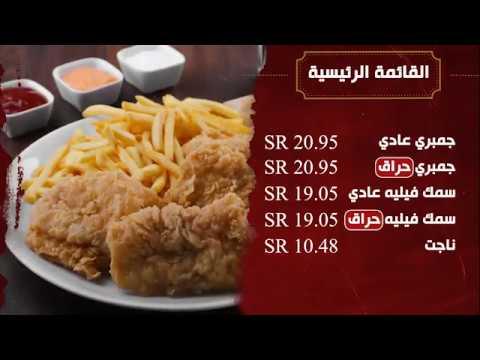 قائمة طعام فرع مولبيري