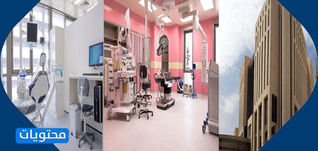 مستشفى الاسنان الجامعى