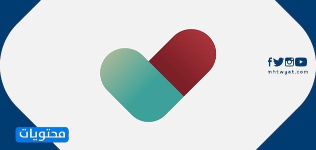 Tawakolna app logo png الصور
