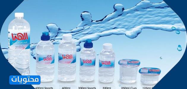 شركة مياه الهدى