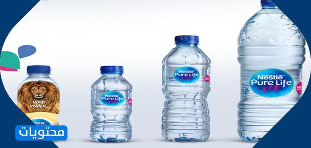 شركة مياه نستله