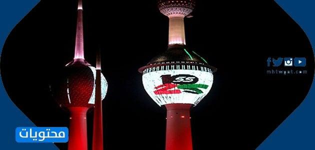 2021 صور اليوم الوطني الكويتي