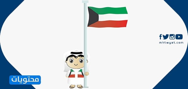 لوحة العيد الوطني الكويتي