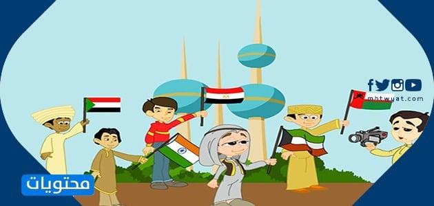 رسومات اليوم الوطني الكويتي
