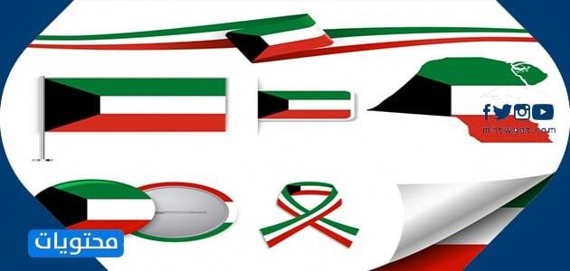 مواضيع اليوم الوطني الكويتي