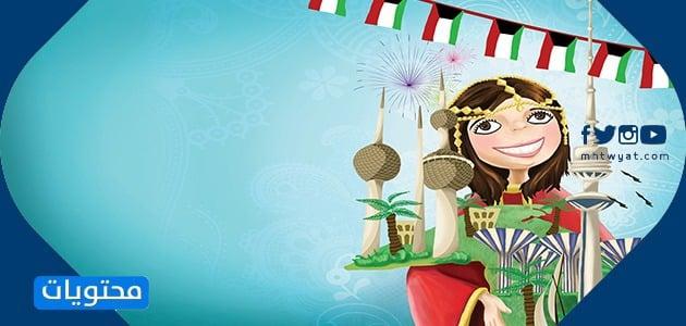 رسم علم الكويت