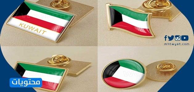 ملابس اليوم الوطني الكويتي للأطفال