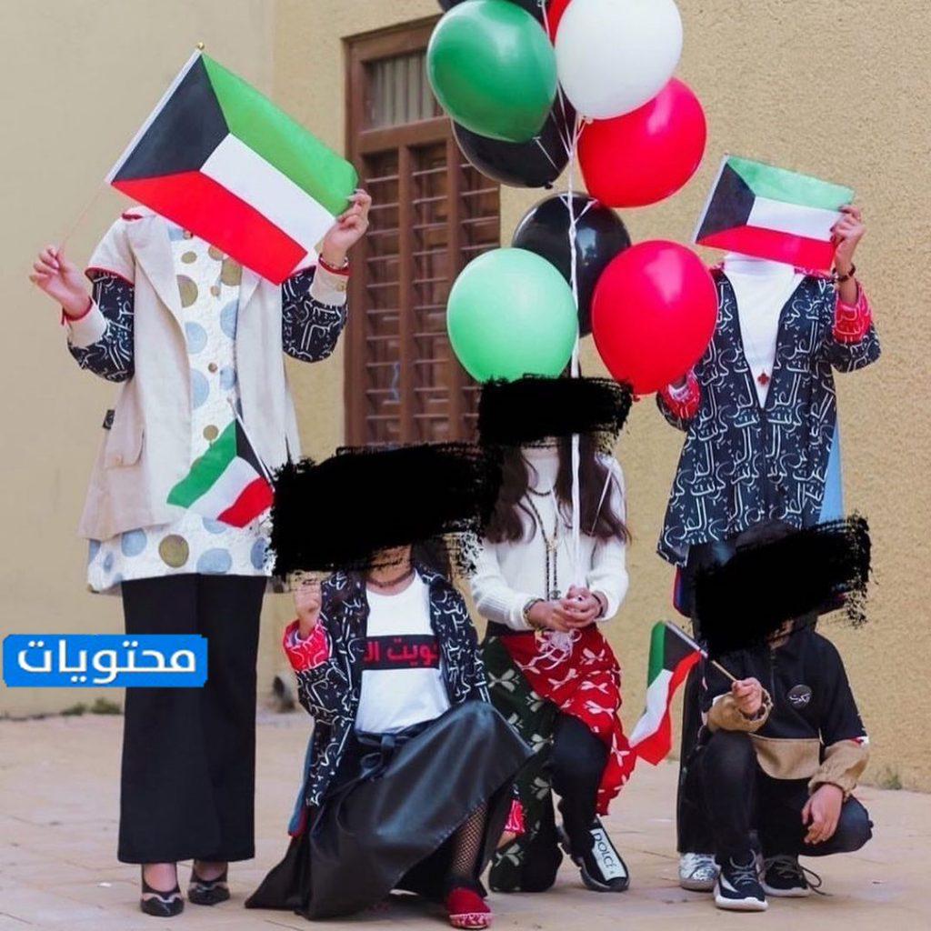 العيد الوطني الكويتي يتزين بموقع انستغرام