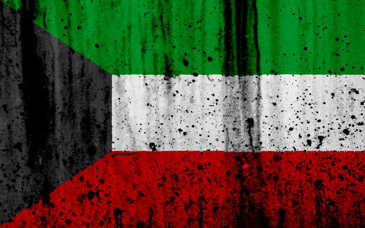 علم الكويت png