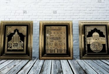 شركة فارجو الرائده عالمياً للفن الإسلامي