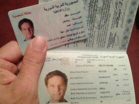تفسير رؤية البطاقة الشخصية (الهوية) فى المنام