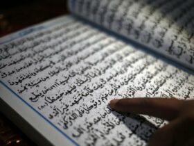 قراءة وسماع أيات القرآن فى المنام