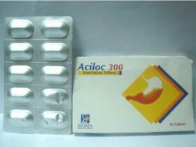 أسيلوك Aciloc  لعلاج قرحة المعدة والأثني عشر